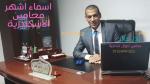اسماء اشهر محامين الاسكندرية